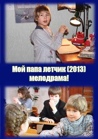 Сакис рувас намагапас видео смотреть с переводом на русский язык онлайн