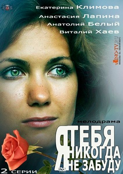смотреть русские фильмы не онлайн: