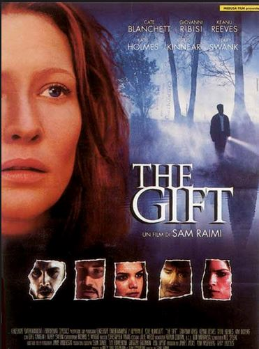 ��� (The Gift)