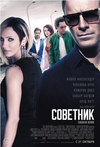 смотреть фильмы прометей 2012 онлайн в хорошем качестве бесплатно: