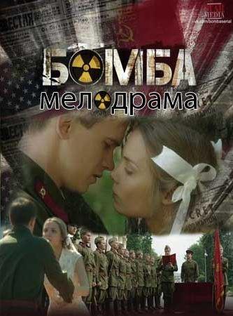 Сериал Смерть шпионам: Крым смотреть онлайн бесплатно все ...