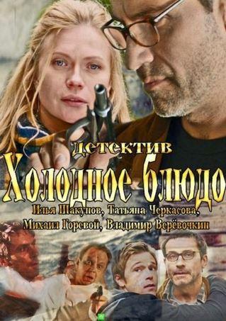 Русские видеочат видео смотреть