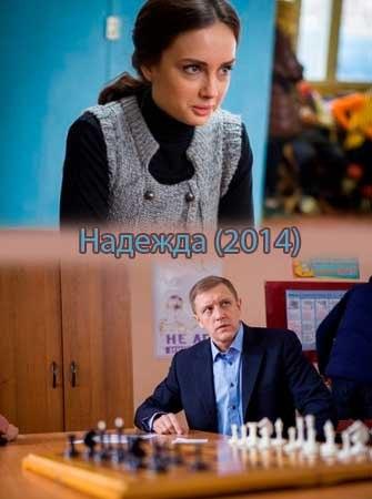 смотреть русские комедию онлайн бесплатно: