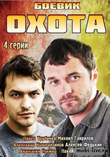 фильмы смотреть русские: