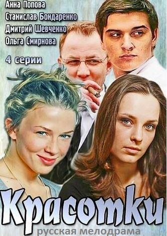 смотреть фильмы русскую: