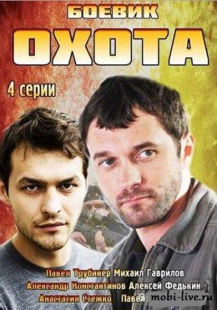Скуби ду фильм смотреть онлайн в хорошем качестве на русском