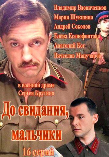 кино онлайн сериалы смотреть русские онлайн: