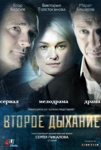 мелодрамы русские 2014 мелодрамы смотреть онлайн