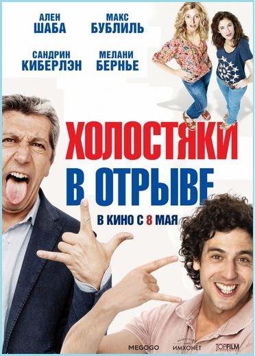 фильм икона смотреть онлайн: