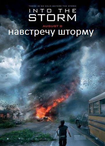 Фильм Палач