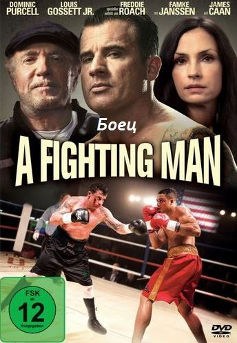 Боец / A Fighting Man (2014)