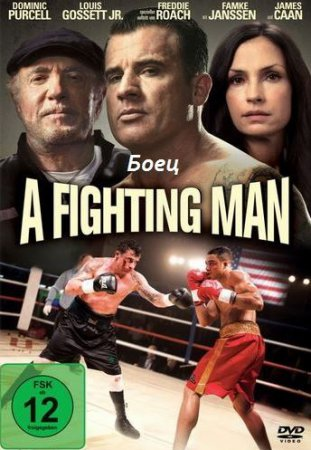 ���� / A Fighting Man (2014)