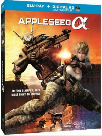������ ����� / Appleseed Alpha (2014)