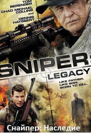 Снайпер наследие 2014 смотреть фильм