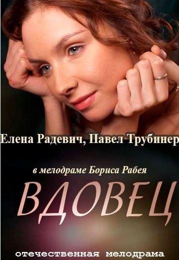 российские смотреть мелодрамы: