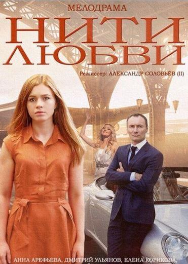 Экстрасенсы 2015 смотреть фильм хопкинс