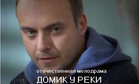 Викинг фильм 2017 полный фильм