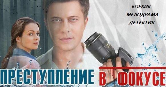 Смотреть сериал Небесный суд 2011 все сезоны и серии