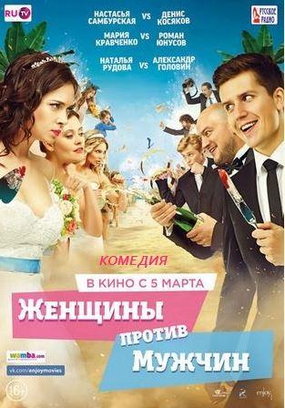 смотреть онлайн русски комедии: