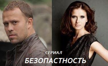 Русские мелодрамы 2 15 Смотреть мелодрамы онлайн