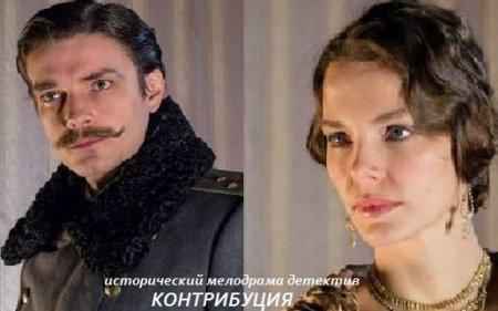 «Смотреть Военные Фильмы 2015 Русские» / 2017