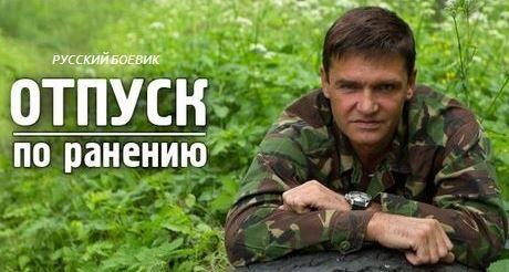 Смотреть фильм даша васильева любительница частного сыска 1 сезон