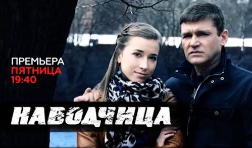 смотреть русские боевики криминал: