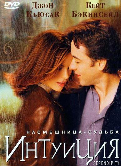 Великан (1998) смотреть онлайн или скачать фильм через ...