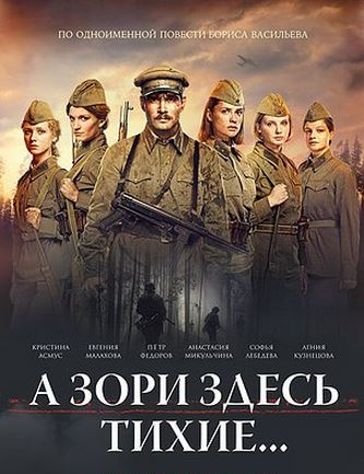 фильмы онлайн смотреть военные фильмы: