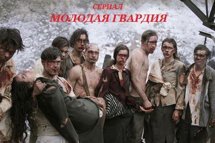 смотреть русские военные фильмы 2016 года русские