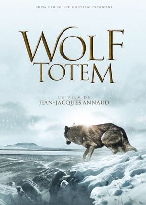 ����� ����� / Wolf Totem (2015)