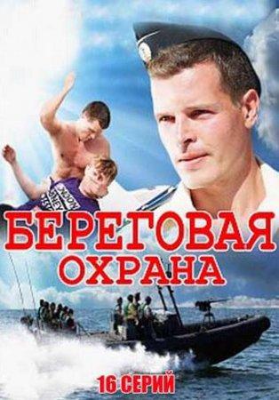 А�мян�кий Фил�м Во�огай� komplekttorg