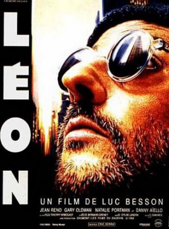 ���� / Leon The Professional (1994)