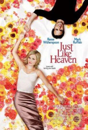 хороший фильм о любви смотреть онлайн в хорошем качестве: