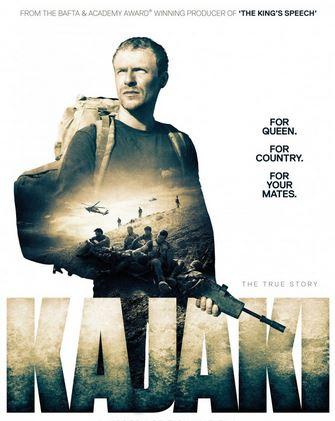 смотреть военные фильмы 2013 года: