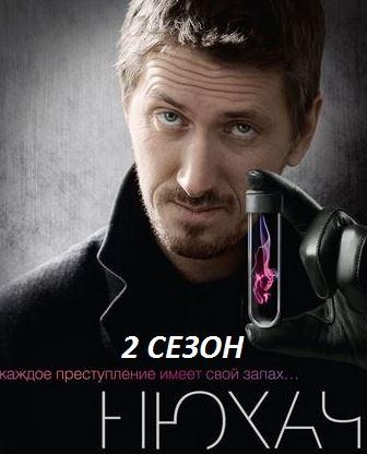 «Свекровь Против Невестки Смотреть Онлайн 2014 Фильм» — 2010