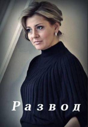 Русские мелодрамы 2 16-2 15 - Категория