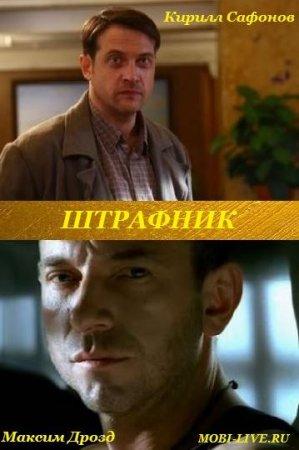 Смотреть фильм оборотень 2008 год