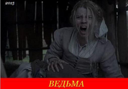 Фильмы смотреть онлайн бесплатно в хорошем качестве на русском