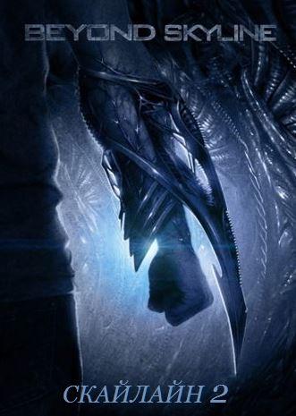 Найти все фильмы 2012 года смотреть
