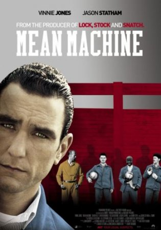 Костолом / Mean Machine (2011)