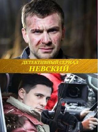 «Смотреть Криминальные Русские Фильмы Новинки 2016» / 2017