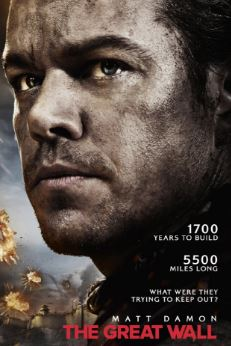 ������� ����� / The Great Wall (2016)