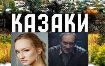 Фильмы русские 2016 смотреть в ютуб