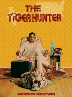 Охотник на тигров / The Tiger Hunter (2016)